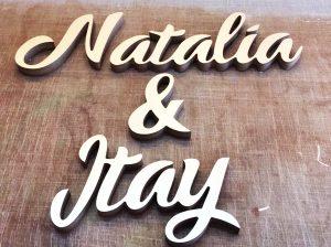 שילוט אותיות בולטות NatalieItay