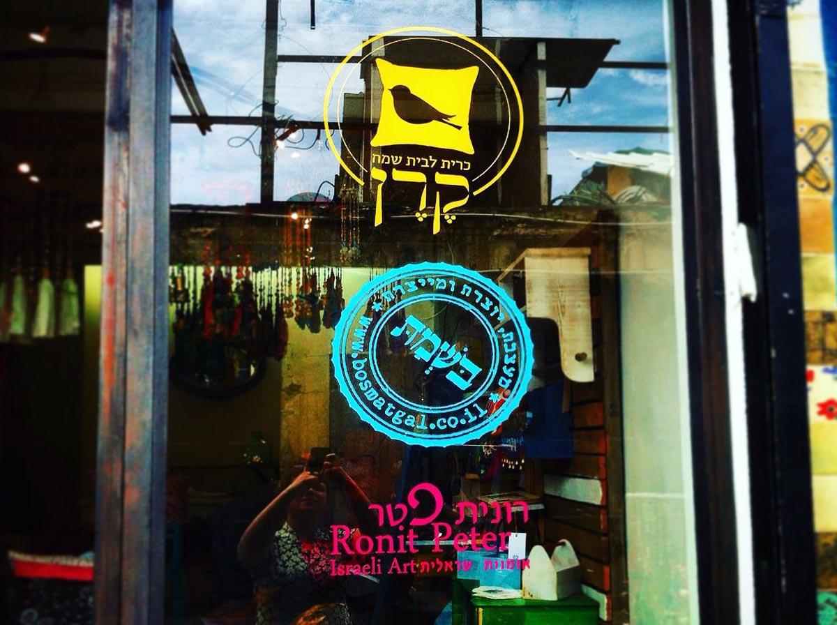 מדבקות-לדלת-זכוכית-logos
