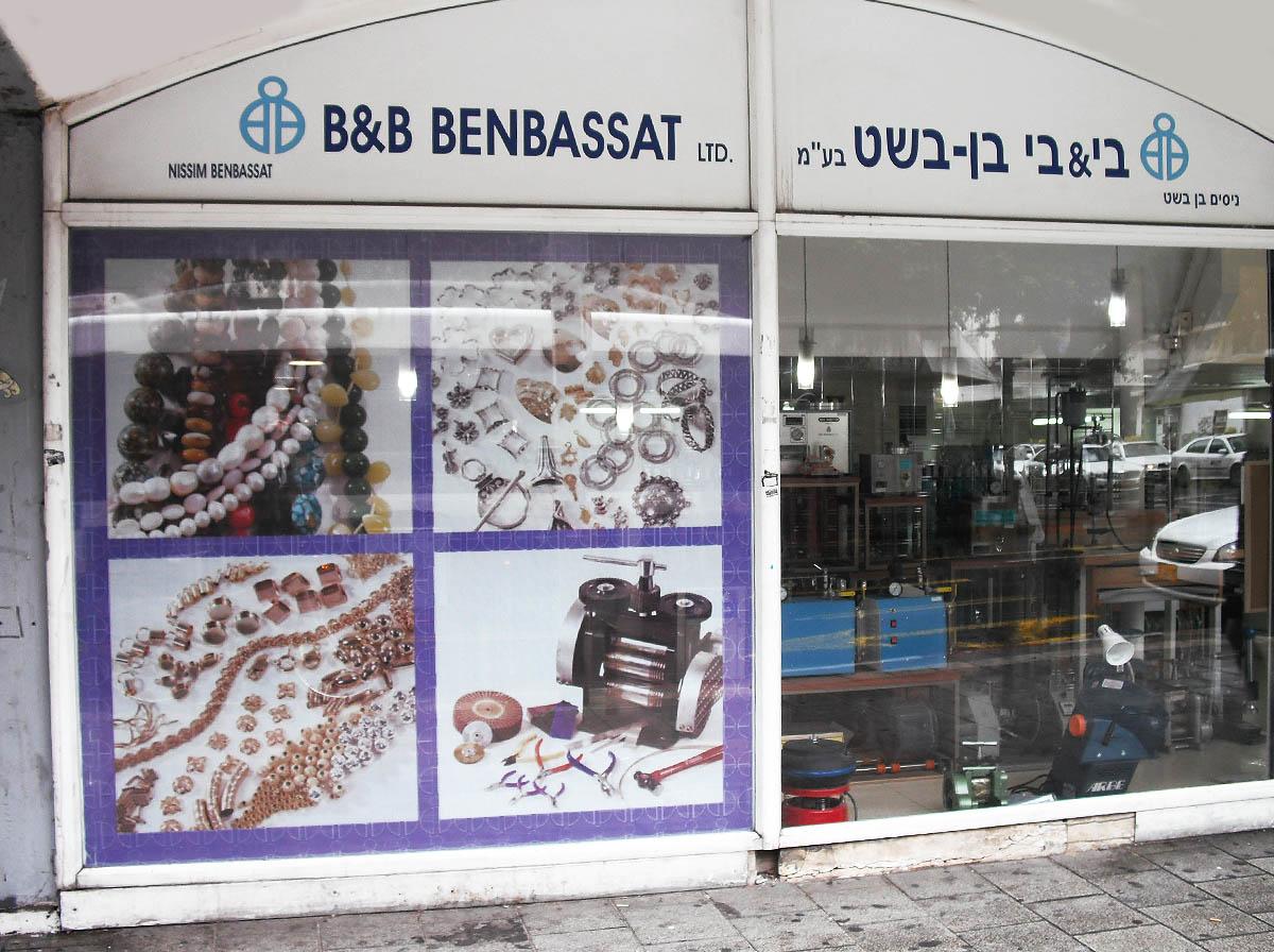 מדבקות לחלונות Benbassat b