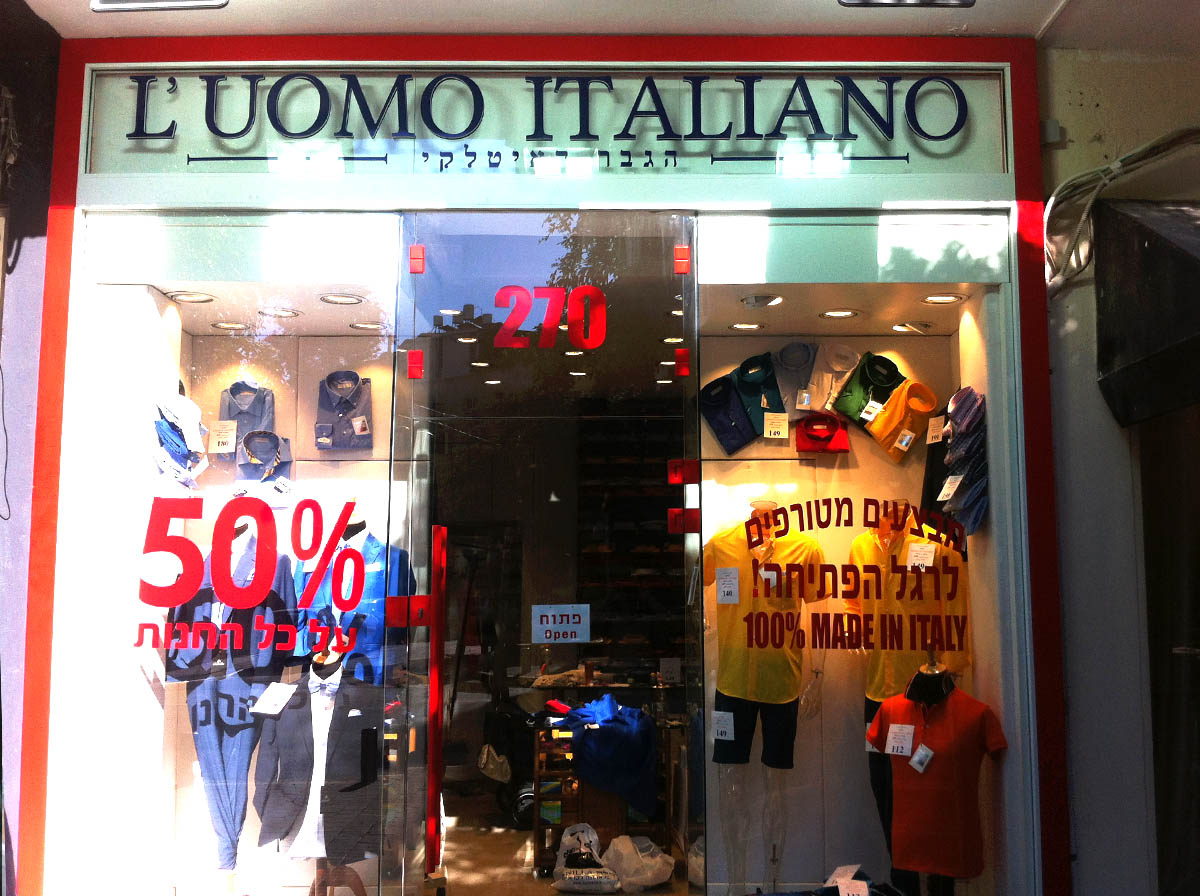 מדבקות לחלונות Italia