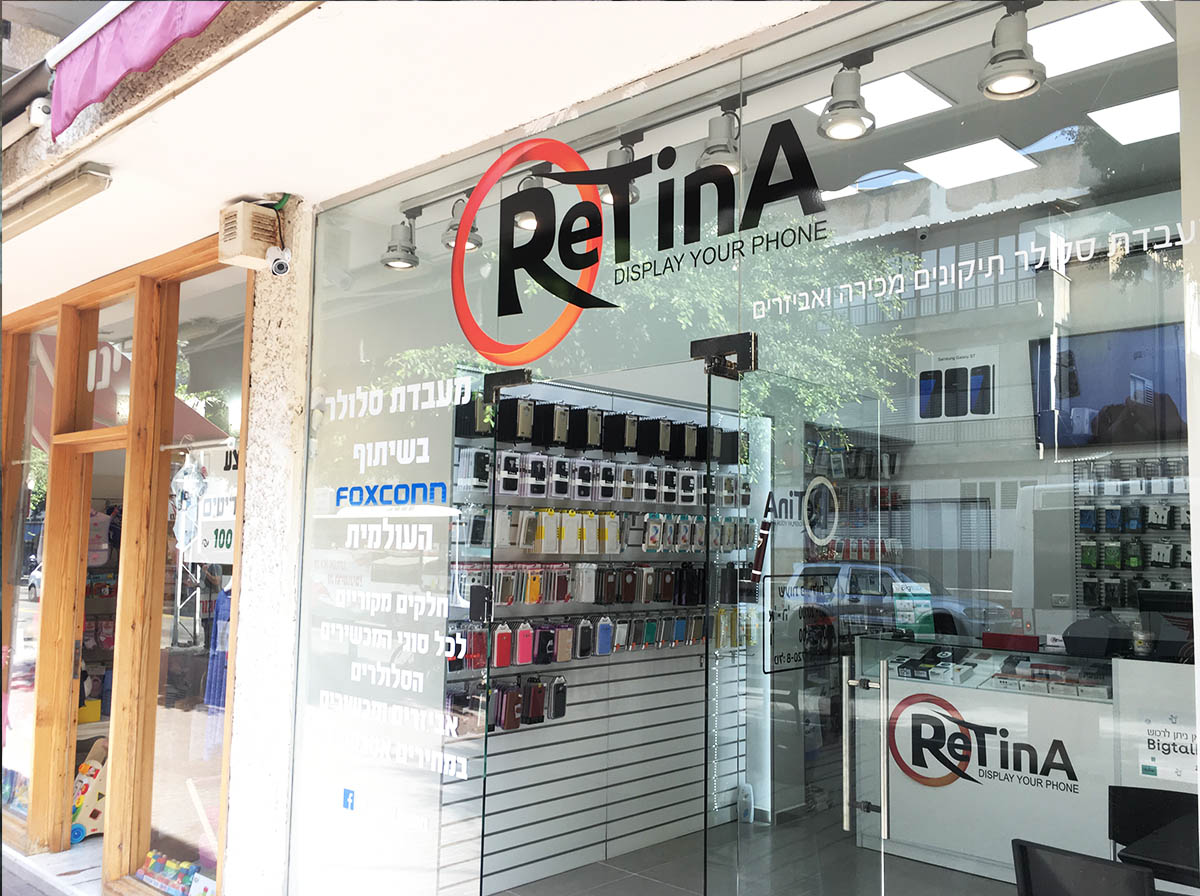 מדבקות לחלונות Retina b