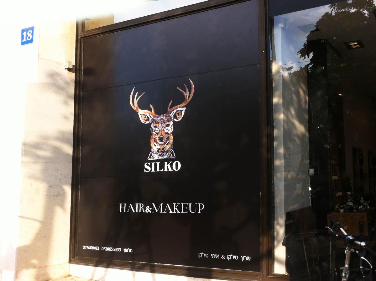 מדבקות לחלונות Silko