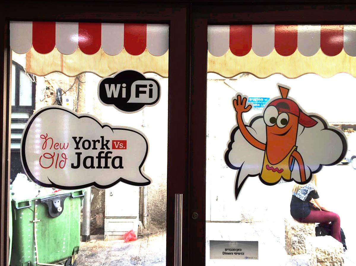מדבקות לחלונות old jaffa