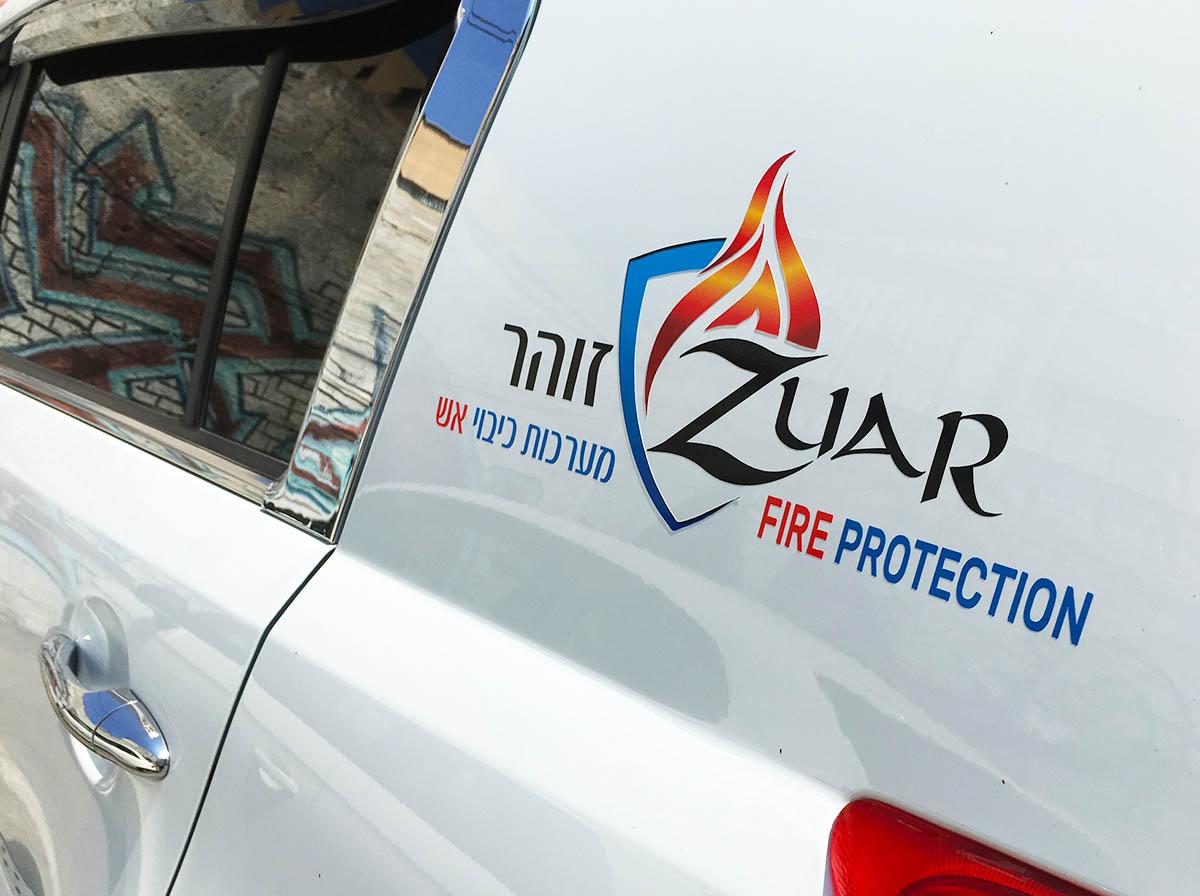 מדבקות לרכב Zuar zoom