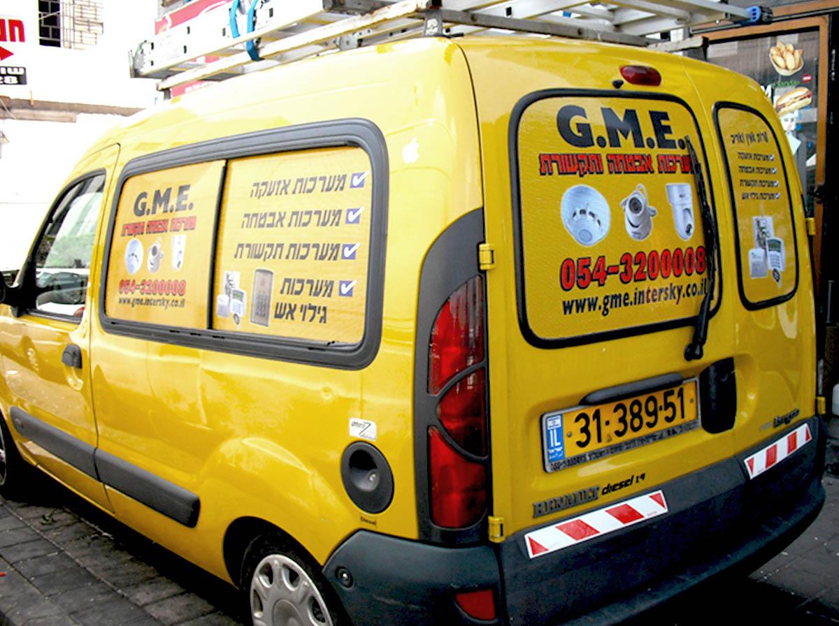 מדבקות לרכב gma