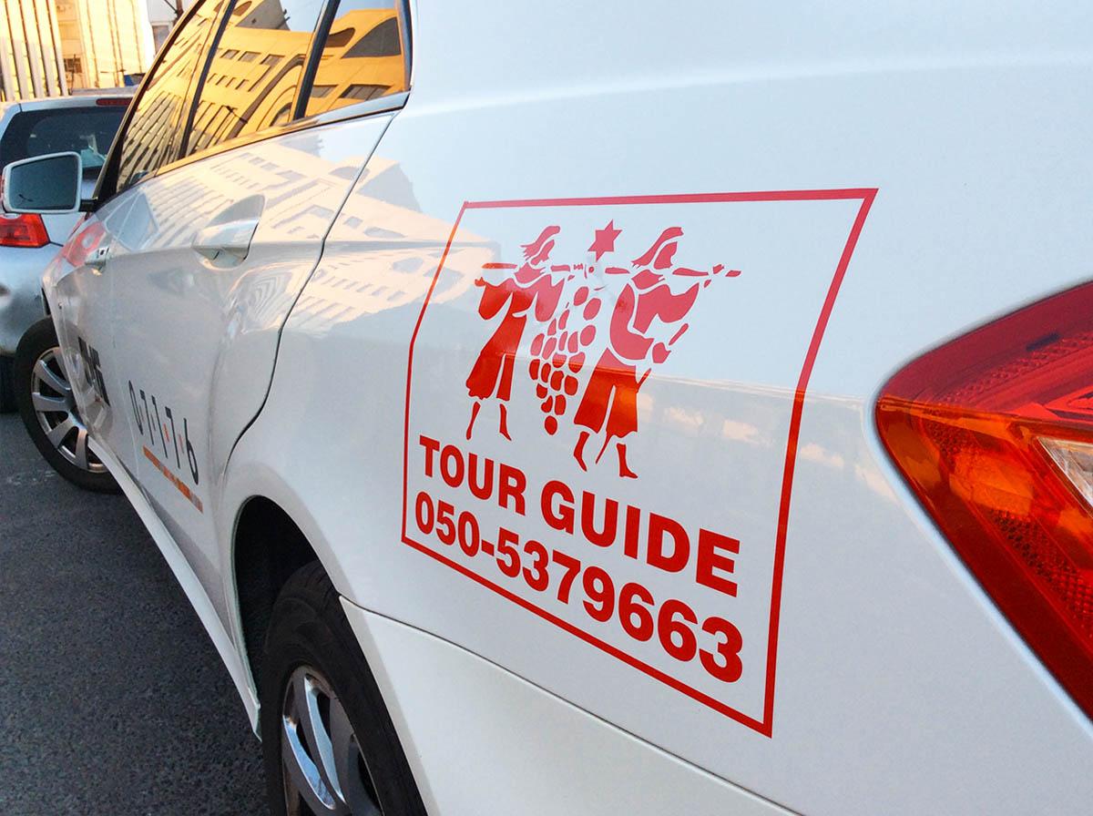 מדבקות לרכב tour guide